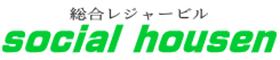 ソシアル朋泉(ほうせん) - social housen